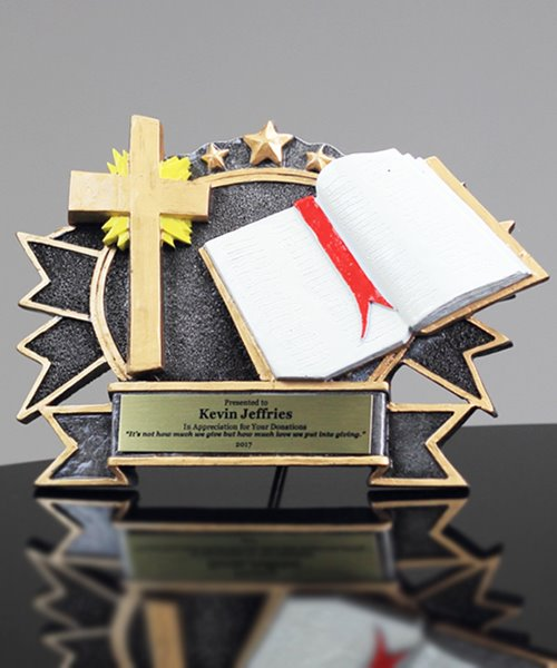 Picture of 3-D Religious Award