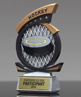 Picture of All-Star Hockey Award